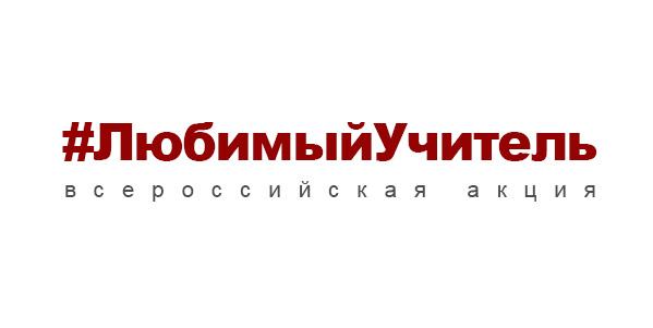 ВЦИОМ: россияне считают, что самые популярные блогеры